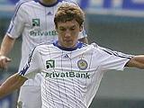 Гармаш присоединился к «Динамо»