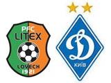 «Литекс» прибыл в Киев в составе 21 футболиста