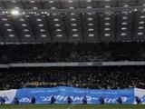 «Динамо» установило клубный рекорд посещаемости