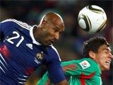 ЧМ-2010. Франция — Мексика — 0:2 (ВИДЕО)