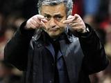 Жозе Моуринью: «Расизм начинается не в футболе»