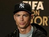 Роналду: «Что будет, если не получу «Золотой мяч»?..»