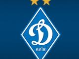 «Динамо» оштрафовано на 150 тысяч гривен