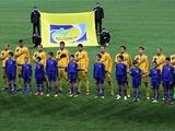 Сборная Украины обыграла в Одессе сборную Молдавии