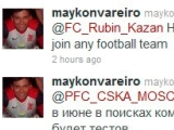 Бразилец через твиттер добрался в Россию на просмотр