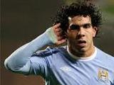 «Манчестер Сити» хочет получить за Тевеса 35 миллионов евро