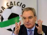 Руководство Серии А планирует сократить лигу до 18 клубов