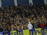 Sport.dozor: «Харьковские нацики и фанаты «Металлиста» проведут марш против иммиграции»