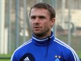 Сергей Ребров: «Динамо» — лучший клуб в Украине»