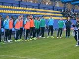 Молодежная сборная Украины крупно уступила чехам