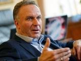 Румменигге: «Объединение чемпионатов никогда не происходило, велись одни дискуссии»