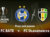 На матче БАТЭ — «Александрия» ожидается аншлаг