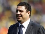 Роналдо: «Золотой мяч» отдал бы Месси, Криштиану слишком прагматичен»