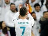 Официально: Роналду покидает «Реал» и переходит в «Ювентус»