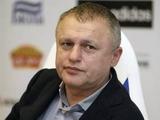 Игорь Суркис: «Не надо пытаться хитростью ставить на поле восемь легионеров»