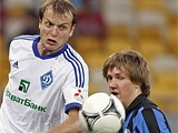 «Динамо» — «Черноморец» — 2:0. Отчет о матче