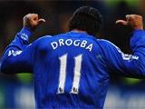 УЕФА дисквалифицировал Дрогба на шесть еврокубковых матчей