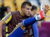 Через год Ярмоленко перейдет в «Милан»