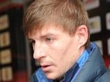 Максим Шацких: «Надеюсь, в матче с «Динамо» покажем другое качество игры»