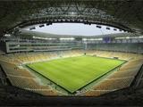 Матч Украина — Чехия состоится во Львове