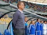 Здравствуй, киевское «Динамо»!