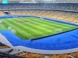 Золотой матч второй лиги может принять НСК «Олимпийский»