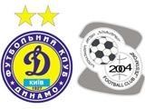 Сегодня «Динамо» сыграет с «Зестафони»