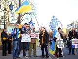Болельщики «Челси» — за Украину против Абрамовича (ФОТО)