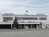 Сборная Украины успешно прибыла в Одессу