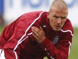Бекхэм отказался от прощального матча за сборную Англии