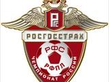 В чемпионате России 2011/12 будет 44 тура