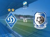 «Динамо U-21» — «Черноморец U-21» — 3:2. Обзор матча