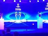 Федерация футбола Киева — главный распорядитель бюджета финала Лиги чемпионов