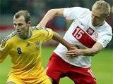 Польша — Украина — 1:3. Отчет о матче