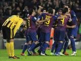 «Барселона» продолжает бить рекорды