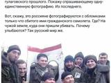 Русский мОр
