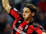 Златан Ибрагимович: «Уверен, что «Милан» выиграет скудетто»
