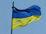 ФФУ: указ Президента Украины не касается международных соревнований