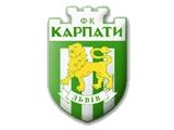 Старт «Карпат» в Лиге Европы болельщики не увидят