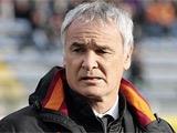 Раньери таки уволен с поста главного тренера «Интера»
