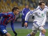 «Арсенал» — «Динамо»: стартовые составы команд