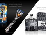 Конкурс Dynamo.kiev.ua в Facebook. Разыгрываем бритву Gillette и мужскую туалетную воду James Bond 007
