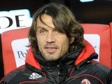 Паоло Мальдини: «Я готов работать в «Милане»