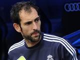 Диего Лопес: «В ответной игре «Реалу» нужно побеждать»