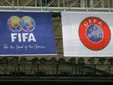 УЕФА попросит ФИФА отменить товарищеские матчи в августе