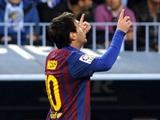 Месси оформил десятый хет-трик в составе «Барселоны»