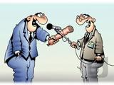 Скандалы, интриги, расследования.