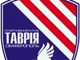Конфликт внутри «Таврии»: у клуба теперь... два официальных сайта!