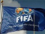 Официальное предупреждение ФИФА для Украины