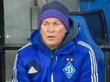 Олег Блохин: «Мы были достойны победы»